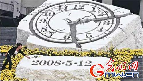 汶川地震十周年 见证众人的力量