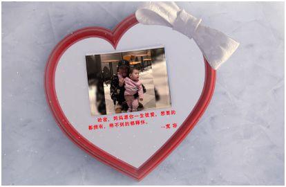 """母亲节献礼:""""关爱母亲・健康指南"""""""