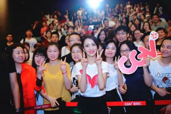 佟丽娅亮相《超时空》长沙路演 鼓励大学生坚持自我