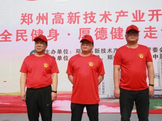 郑州高新区三十而立 智赢未来2018全民健身