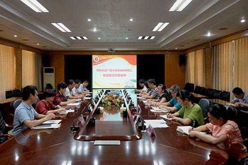 广西大学与百色学院洽谈继续教育合作办学