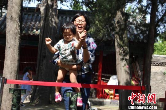 孔子故土曲阜举行传统礼仪活动传承孝德文化