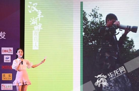 """重庆筑牢生态屏障 """"鸟中大熊猫""""等珍稀动物常来""""拜访"""""""