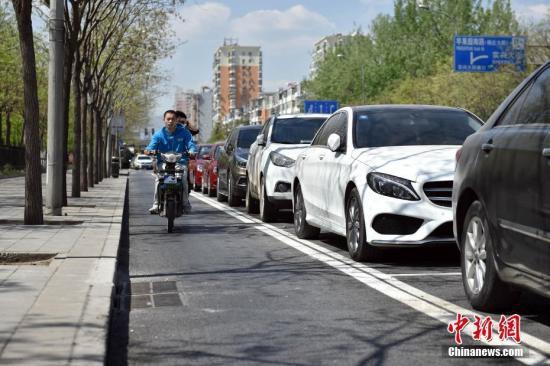 北京启动机动车停车收费专项检查 消费者可取证投诉