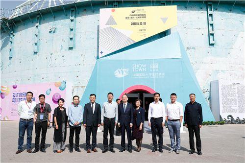 2018中国国际大学生时装周于北京时尚设计广场盛大启幕