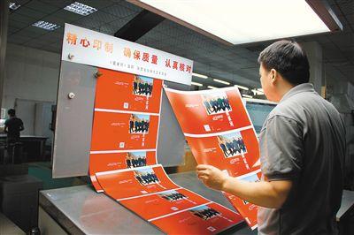 《梁家河》一書陝西供需兩旺省內外七家印刷廠24小時運轉