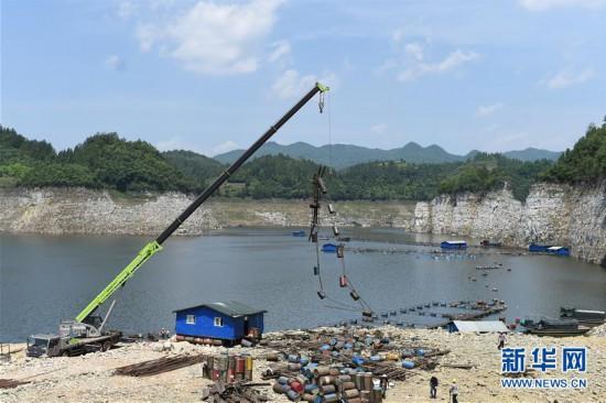 #(环境)(1)贵州余庆拆除乌江养殖网箱