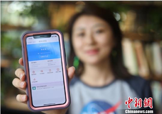 杭州市公积金可用支付宝刷脸提取:一次不跑钱秒到账
