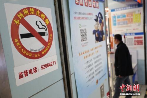 調查:近八成受訪者支持煙盒包裝印危險警示圖