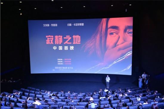 《寂静之地》首映收获超高口碑