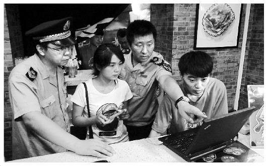 北京食药监局试点行政执法公示制度 倒逼企业整改问题守法经营