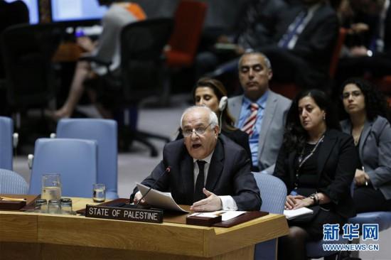 (国际)(1)联合国特使谴责加沙暴力冲突
