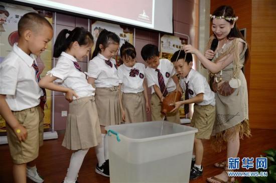 (教育)(1)博物馆进校园