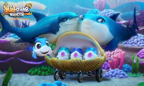 《潜艇总动员》主题曲MV小潜艇诠释陪伴与成长