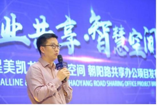 纳什空间签约北京红星美凯龙:京城最大联合办公体面积再刷新高