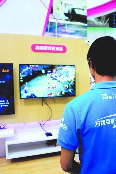 网信办发布数字中国报告:信息通信业多项成就支撑数字中国