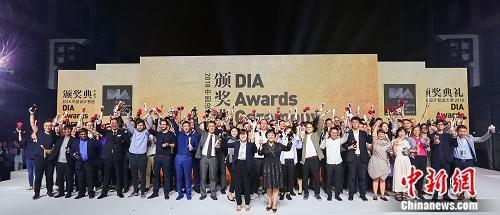 中国设计智造大奖:网聚全球智慧 引领东方设计风潮