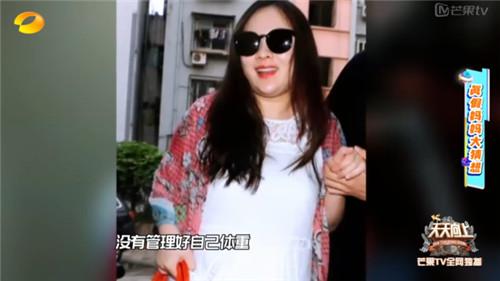 霍思燕两个月从168犯姊妹斤减到80斤大张伟的表情亮了