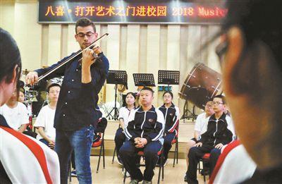 公益音乐周开幕以色列音乐家走进校园血色星期一第2季