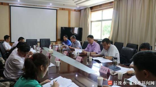 南京溧水推进创建国家食品安全示范城市