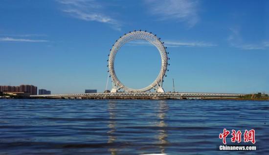 世界最大无轴式摩天轮正式投用