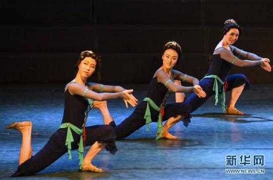 """(文化)(3)龟兹乐舞""""活起来"""""""
