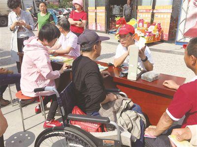 南通海门为残疾人定制工作岗位 就业率达95%