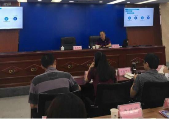贵州省体育局举办2018年目标绩效管理培训