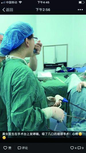 扬州女医生手术台上突发哮喘 吸药后坚持手术