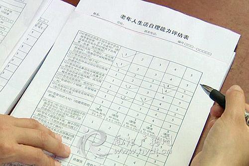 内乡65岁以上老人和贫困人口享受免费体检