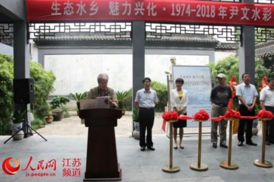 东南大学教授尹文水彩写生回顾展在兴化举行