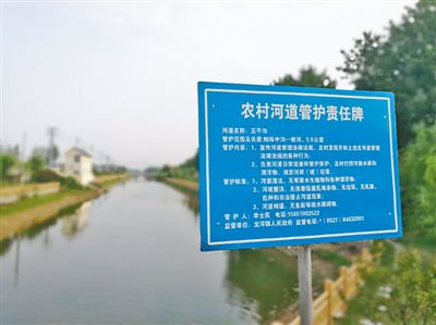 人民日报:宿迁宿城区大力整治城乡水环境