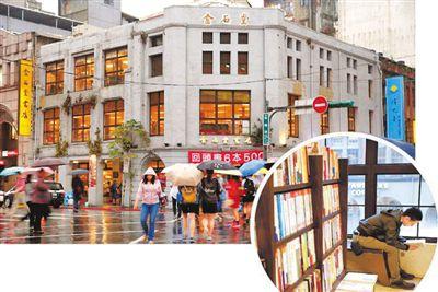 台湾书店,正在慢慢消失