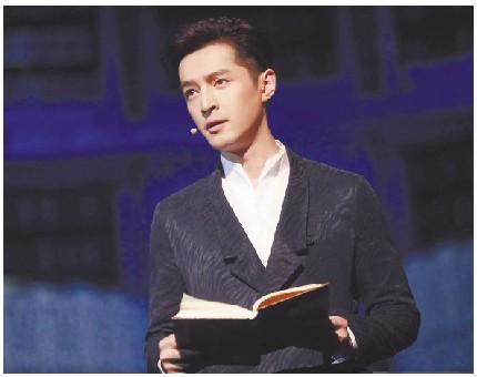 《中国诗词大会》《朗读者》《信中国》《小镇故事》文化综艺为什么火