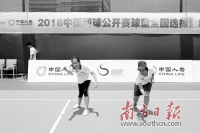 中网球童全国选拔训练营走进广州