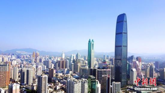 报告称今年前4月中国宏观经济中高位平稳运行