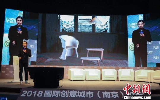 非遗文化保护专家齐聚南京:传统技艺只有迈出去才能活下去