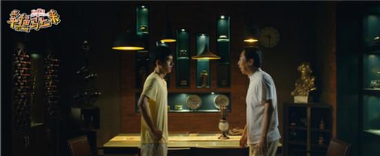 《幸福马上来》定档6月8日 冯巩刘昊然出演父子
