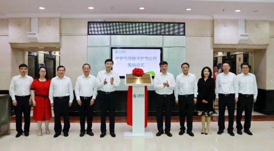 中国移动整合IT核心资源 成立中移信息技术有限公司