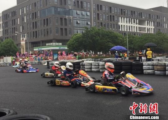 2018RMCC中国花桥首届卡丁车城市街道赛开赛