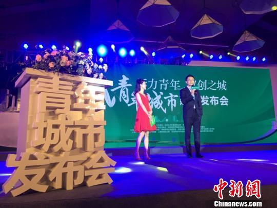 """汪小菲为两岸青年""""双创之城""""江苏花桥""""代言"""""""