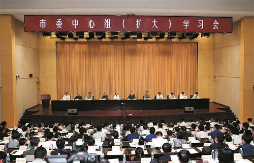 徐州召开学习会:以思想大解放引领发展高质量
