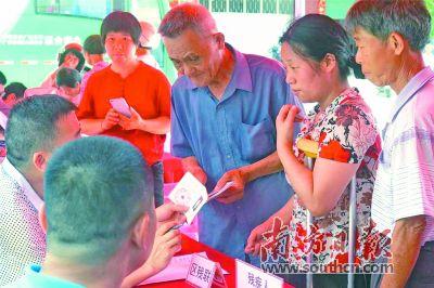 梅县区举办全国助残日宣传活动