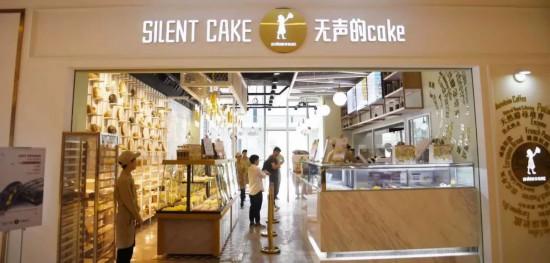 """人民日报:广州""""无声的cake""""为何收到200万个赞"""