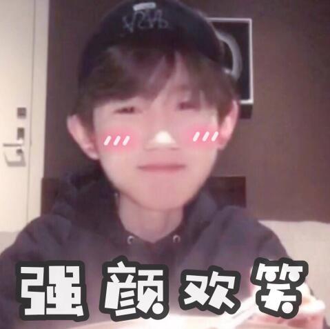 王源直播清唱《醉赤壁》为林俊杰北京演唱会打call