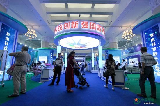 北京科技周活动主场开幕 军民融合成就瞩目