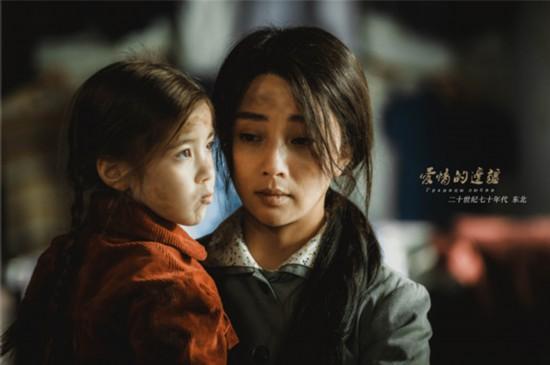《爱情的边疆》殷桃曝中年剧照 双眸散发母爱