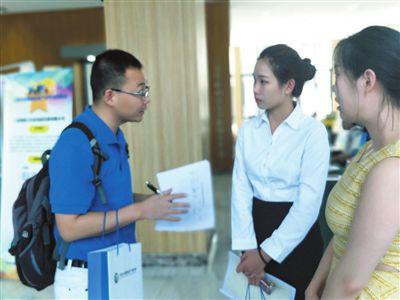 互联网信息产业专场招聘会昨日在三亚举行