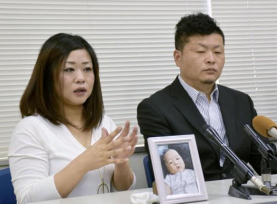 日本一殡仪馆用超市塑料袋包裹婴儿遗体 这对