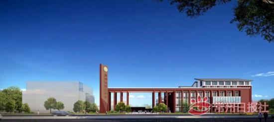9月常州市第三中学将搬至新校区 面积翻倍